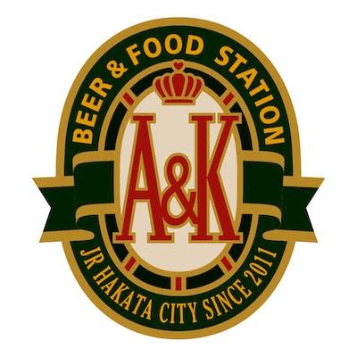 A&K ビア&フードステーション