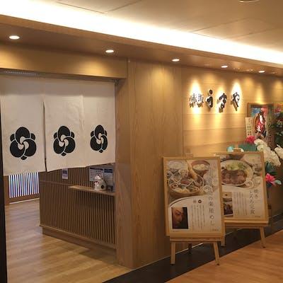 赤坂うまや 池袋東武店