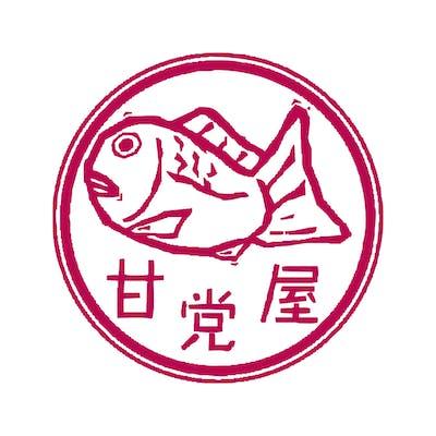 吉塚甘党屋