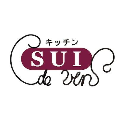 キッチン SUI de vin(スイ ドゥ ヴァン)