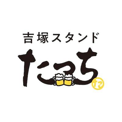 吉塚スタンドたっち