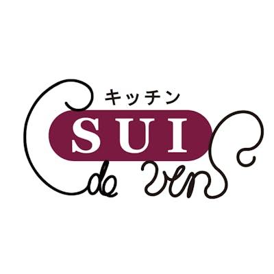 SUI de vin