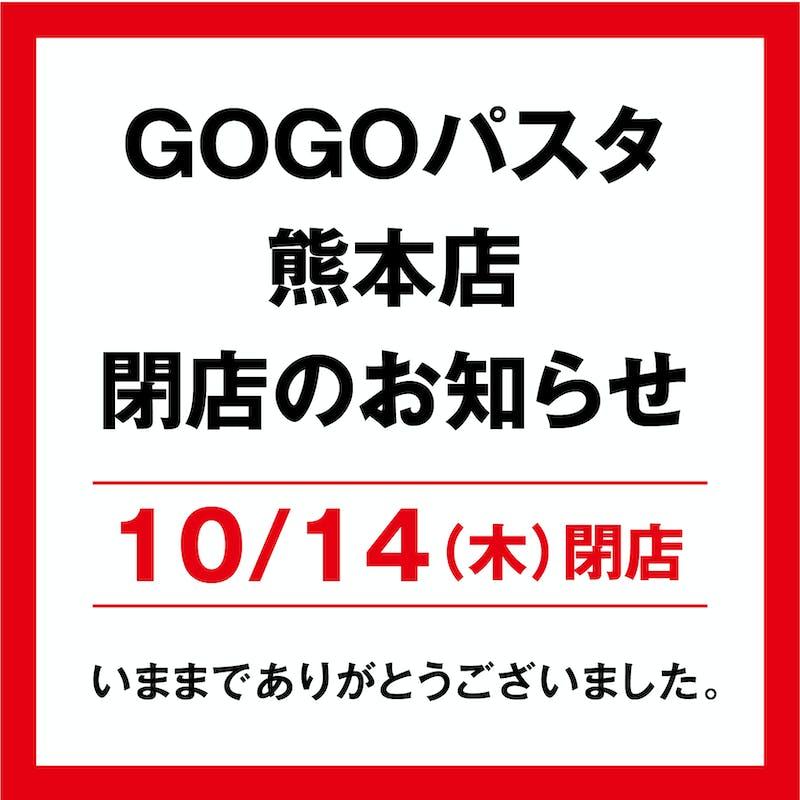 JR九州フードサービス株式会社の新着情報